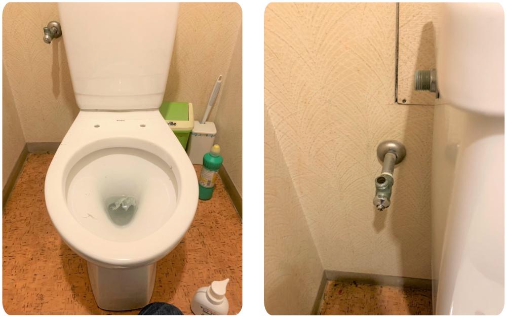 トイレ便座工事中